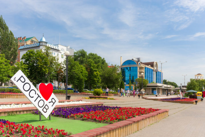 rostov-on-don-russia-1